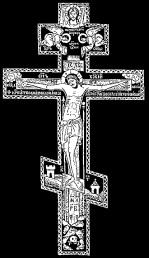 cross_lg